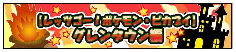 f:id:namomaru:20181201151736j:plain