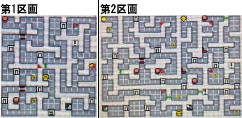 f:id:namomaru:20181206113519j:plain