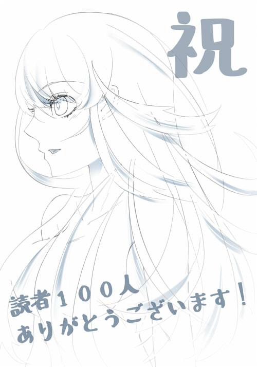 f:id:namomaru:20181220032326j:plain