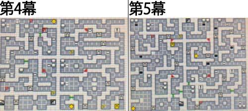 f:id:namomaru:20181224160829j:plain