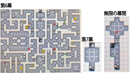 f:id:namomaru:20181226151413j:plain