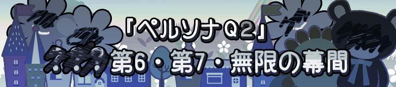 f:id:namomaru:20181226153558j:plain