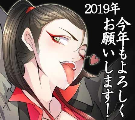 f:id:namomaru:20190102150856j:plain