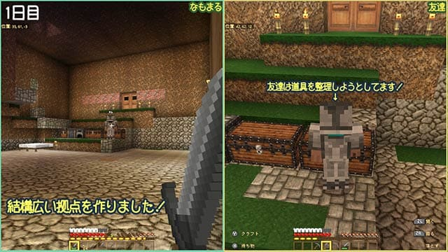 f:id:namomaru:20190108141828j:plain