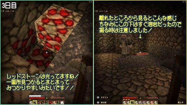 f:id:namomaru:20190112131617j:plain