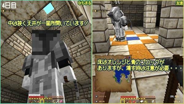 f:id:namomaru:20190116105828j:plain