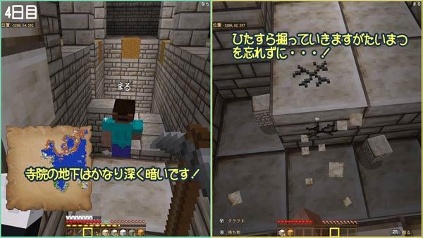 f:id:namomaru:20190116110334j:plain