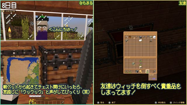 f:id:namomaru:20190125132656j:plain