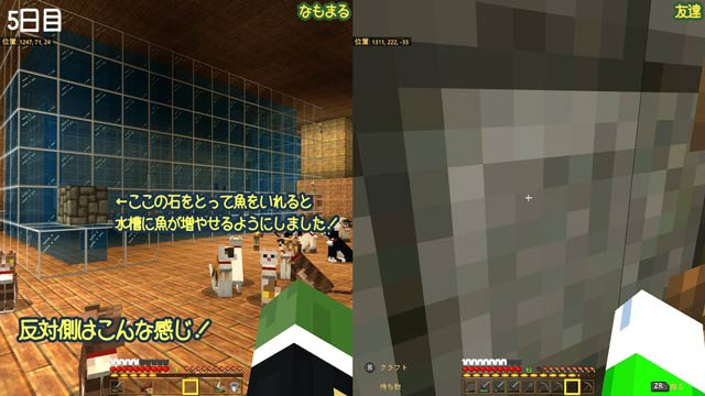 f:id:namomaru:20190302184104j:plain