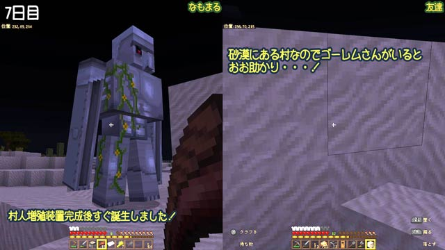 f:id:namomaru:20190312151903j:plain