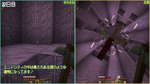 f:id:namomaru:20190815235750j:plain