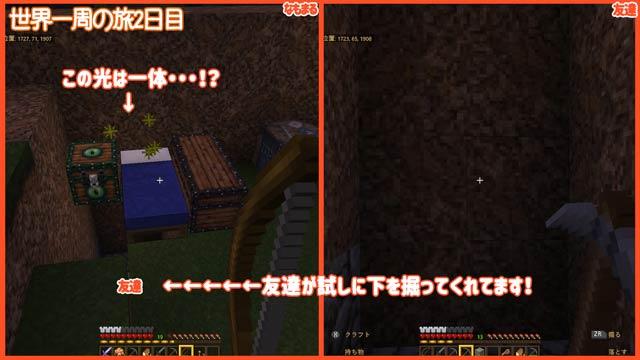 f:id:namomaru:20190926173901j:plain