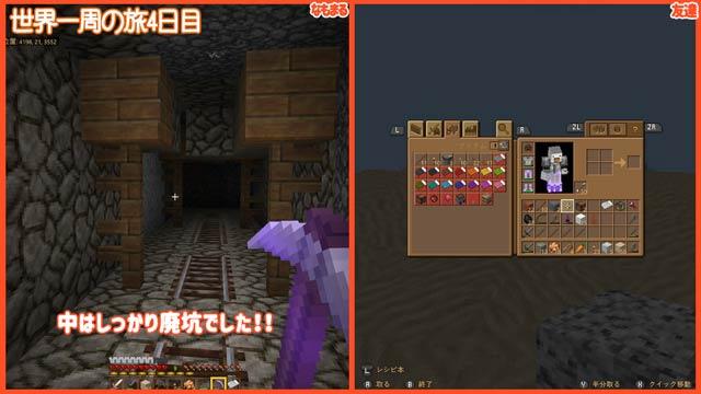 f:id:namomaru:20191107204848j:plain