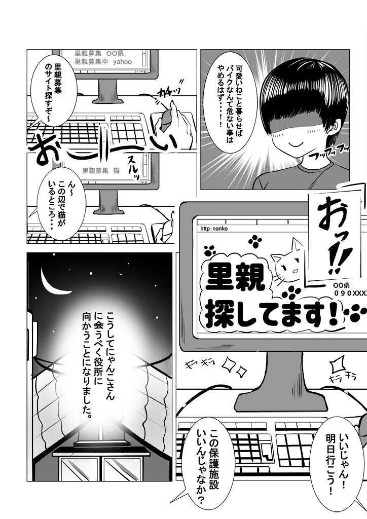 f:id:namomaru:20191119171448p:plain