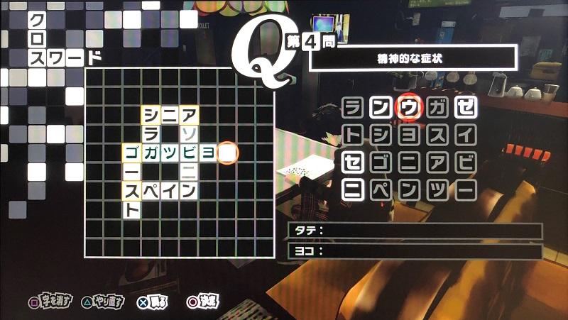 f:id:namomaru:20191204170711j:plain