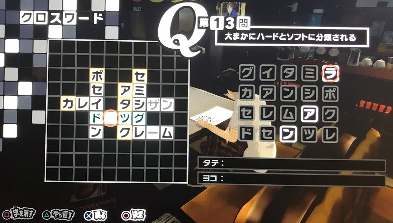 f:id:namomaru:20191204171141j:plain
