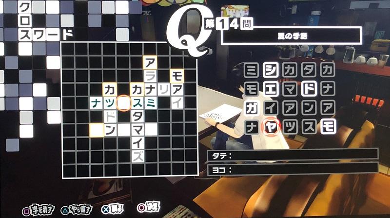 f:id:namomaru:20191204171143j:plain