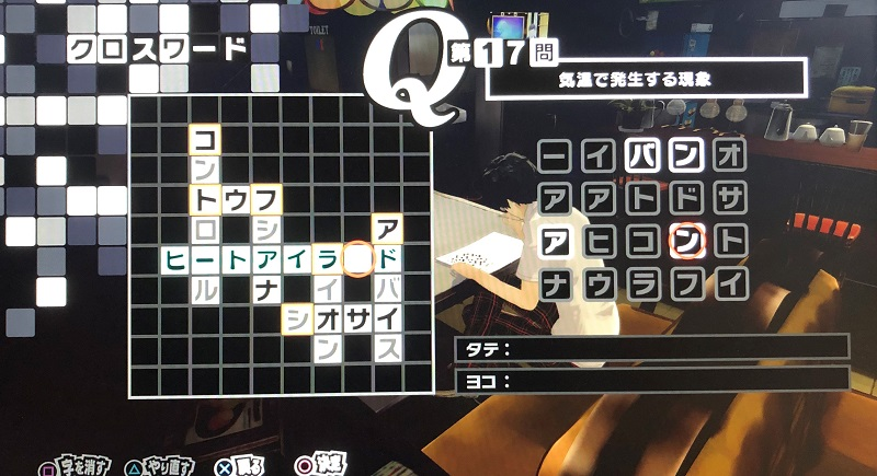 f:id:namomaru:20191204171152j:plain