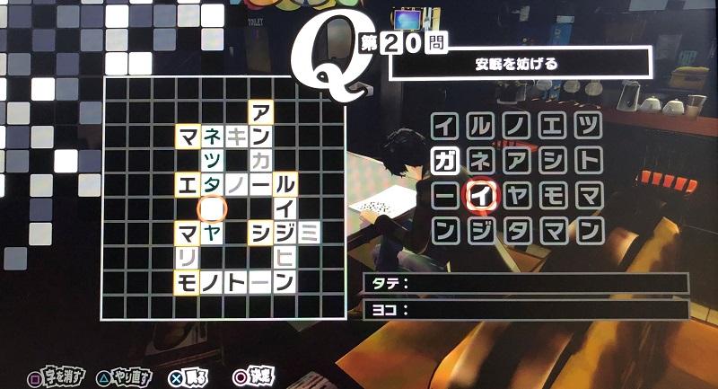 f:id:namomaru:20191204171201j:plain