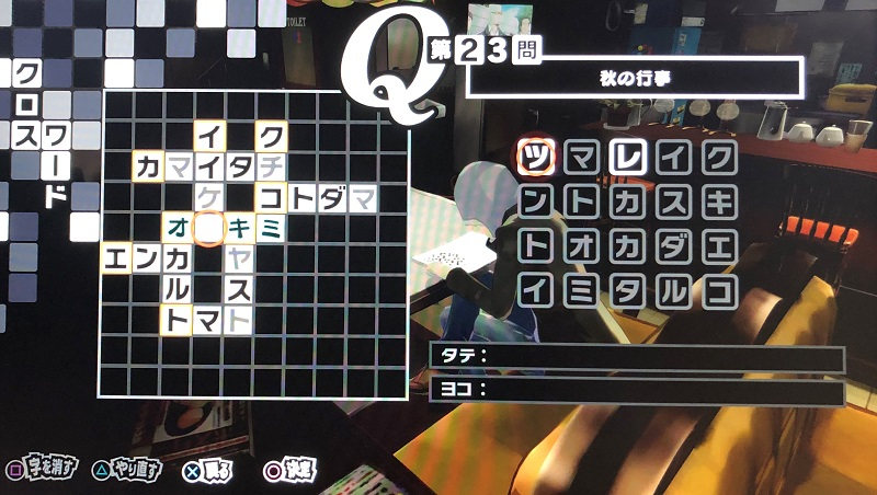 f:id:namomaru:20191204171209j:plain