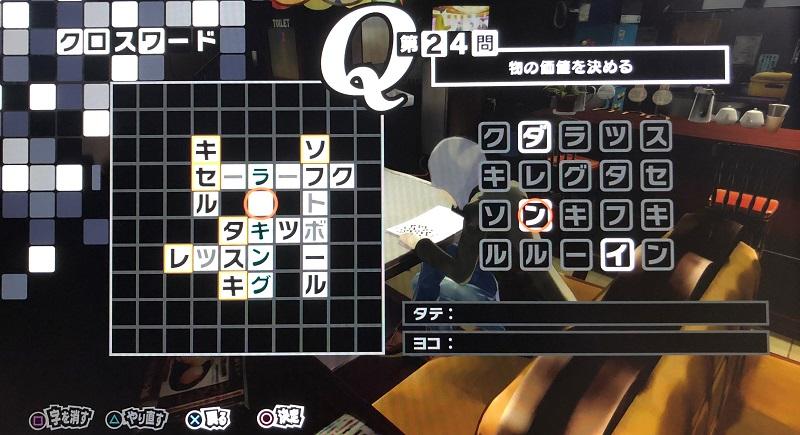 f:id:namomaru:20191204171212j:plain