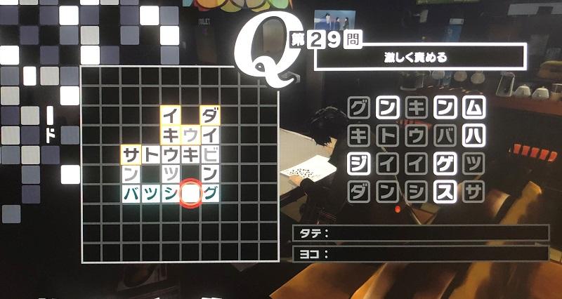 f:id:namomaru:20191204171227j:plain