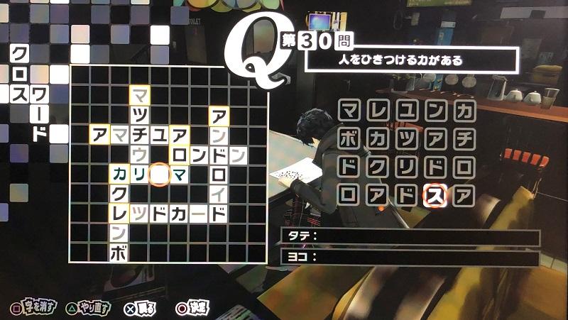 f:id:namomaru:20191204171229j:plain