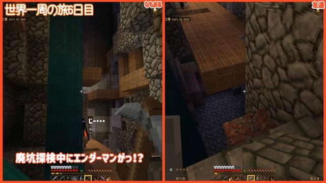 f:id:namomaru:20200109002632j:plain