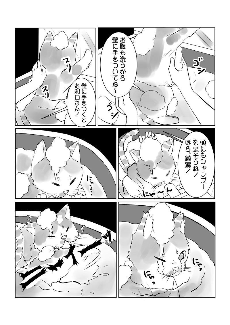 f:id:namomaru:20200112204043p:plain