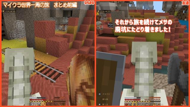 f:id:namomaru:20200302175321j:plain