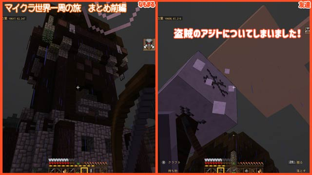 f:id:namomaru:20200302183621j:plain