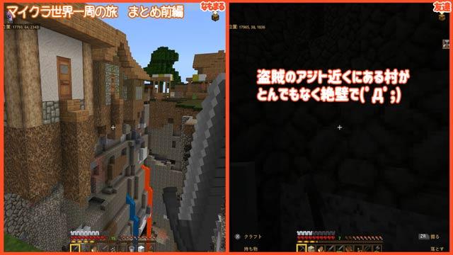 f:id:namomaru:20200302183744j:plain