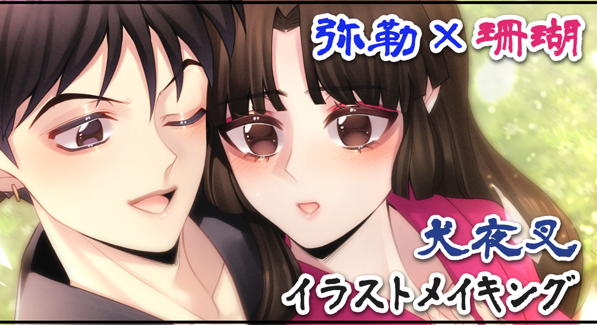 f:id:namomaru:20201021064302p:plain