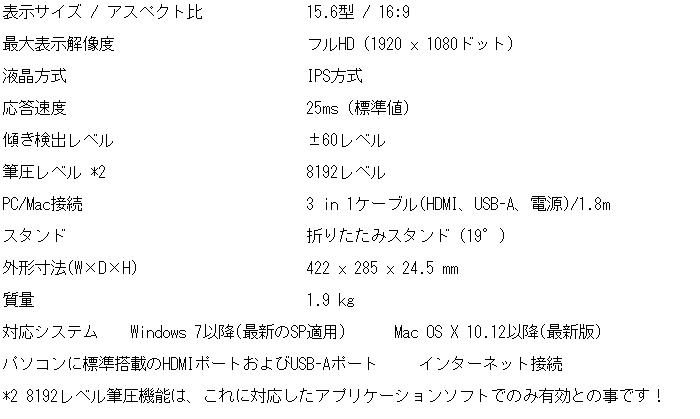 f:id:namomaru:20210108160520p:plain