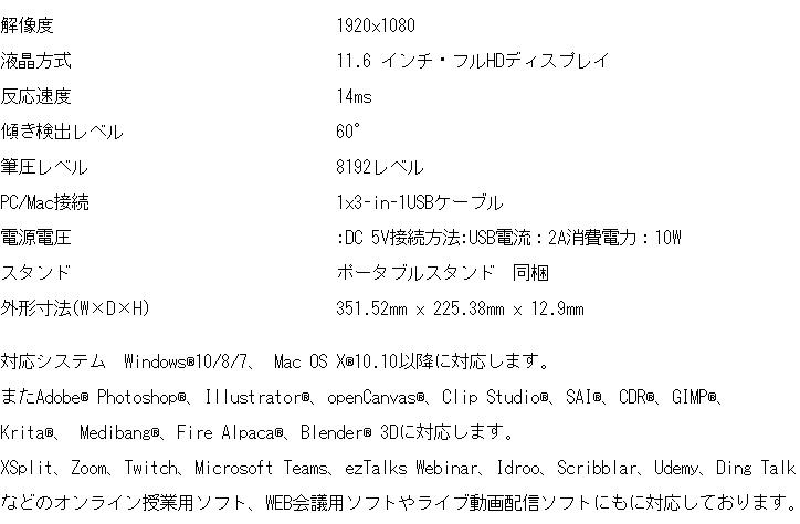 f:id:namomaru:20210108163812p:plain