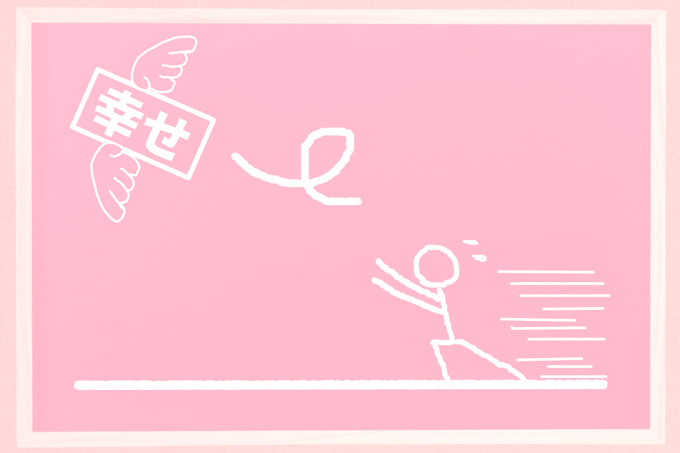 f:id:namomaru:20210114231156p:plain