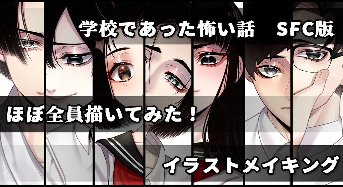 f:id:namomaru:20210124185621p:plain
