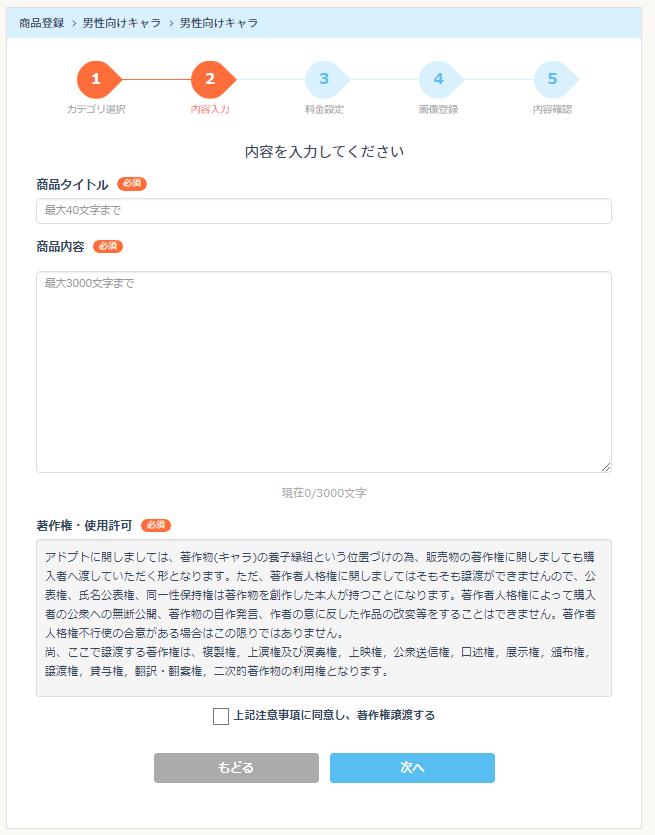 f:id:namomaru:20210126234950p:plain