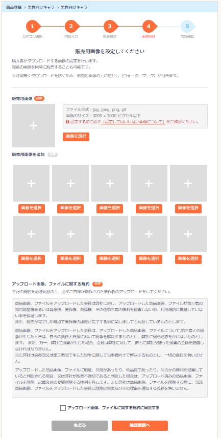 f:id:namomaru:20210126235748p:plain