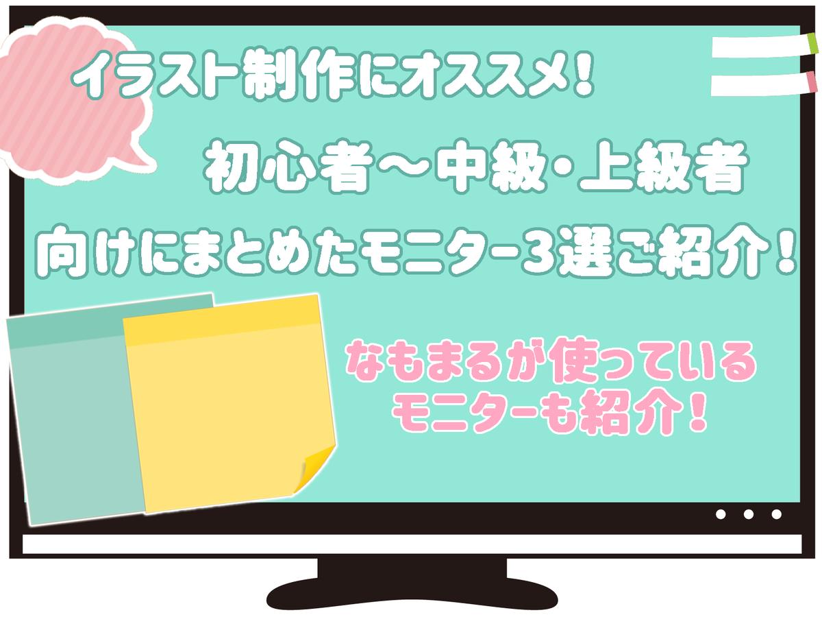 f:id:namomaru:20210213163436p:plain