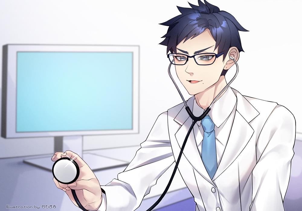 f:id:namomaru:20210228210242p:plain