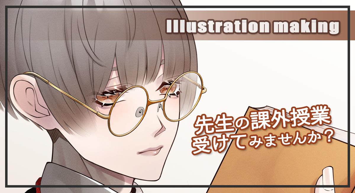 f:id:namomaru:20210309235646p:plain
