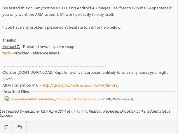 Genymotion の仮想端末に Google Play を入れ …