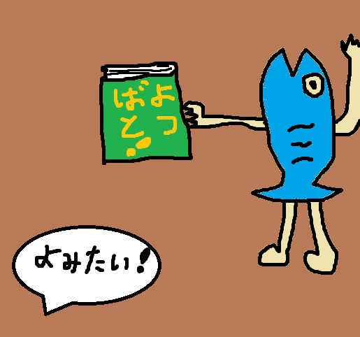 f:id:namotoman:20151201222522p:plain