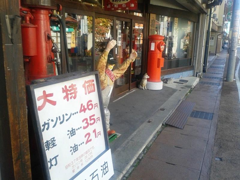 f:id:namotoman:20160305201050j:plain