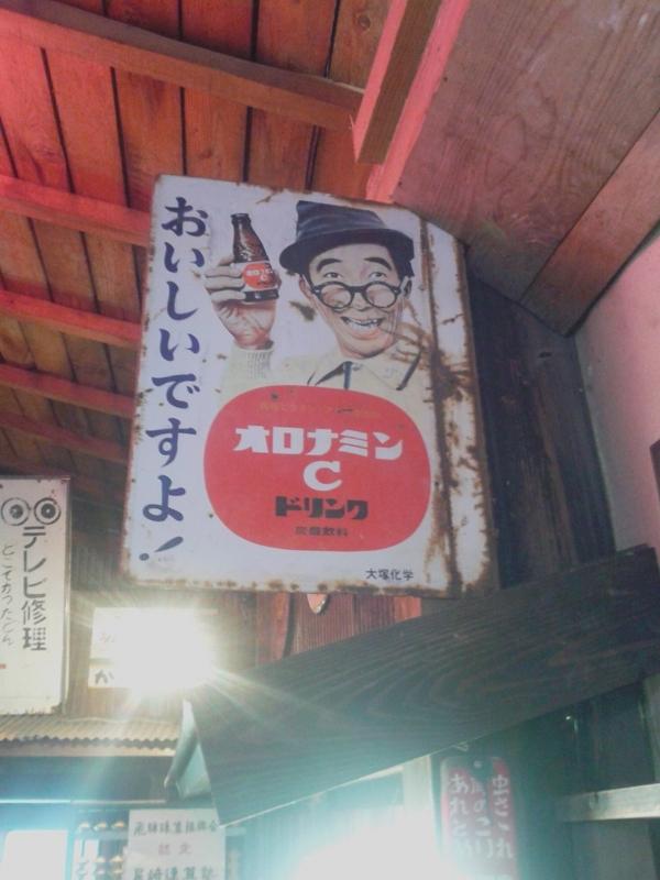 f:id:namotoman:20160305201102j:plain