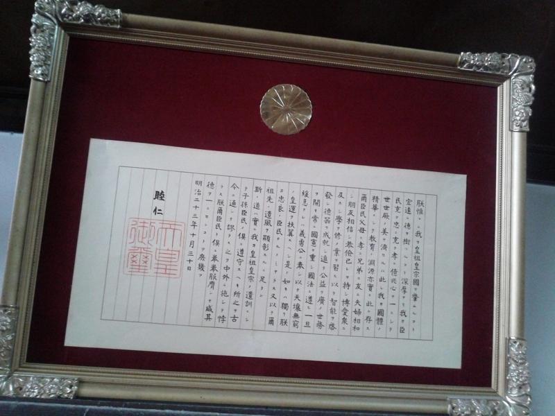 f:id:namotoman:20160305201157j:plain