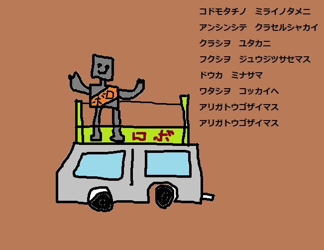 f:id:namotoman:20160709131740p:plain