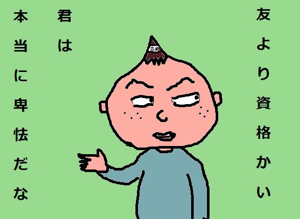 f:id:namotoman:20161029224352p:plain