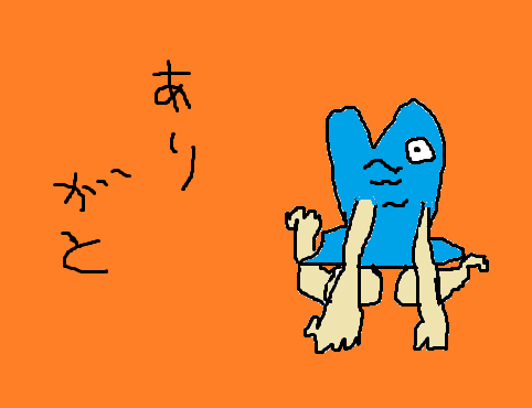 f:id:namotoman:20161231123624p:plain